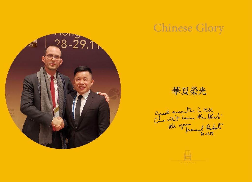 香港博物馆合影3_1.jpg