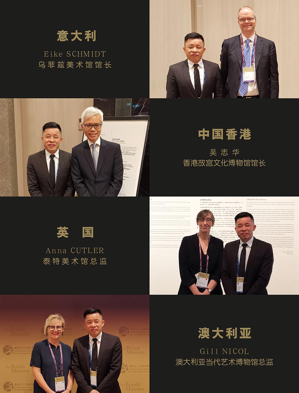 香港博物馆合影6-1.jpg
