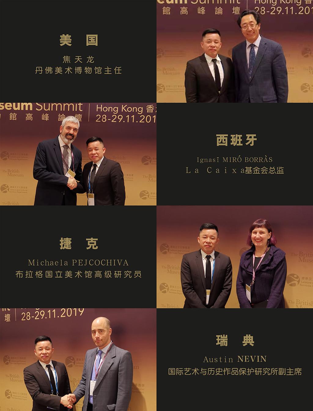 香港博物馆合影9-1.jpg