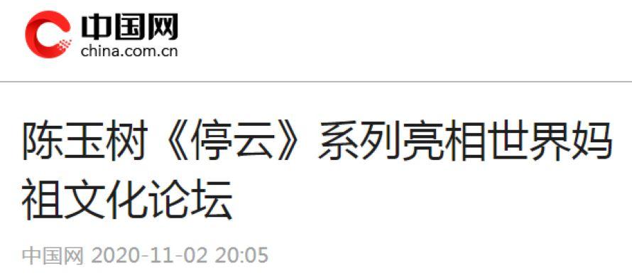 中国网标头_1.jpg